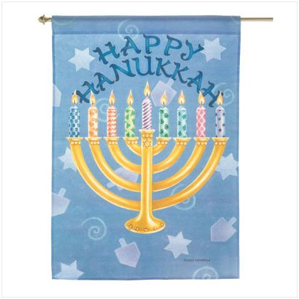 Happy Hanukkah Flag
