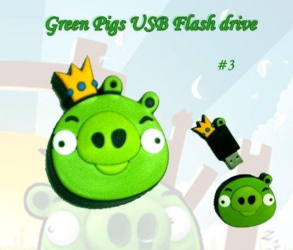 Green pig #3