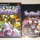 ODIN SPHERE PS2 PLAYSTATION 2 100% COMPLETE