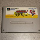 DORABO CHAN SUPER FAMICOM IMPORT KID DRACULA