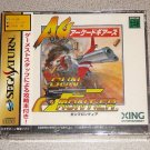 GUN FRONTIER SEGA SATURN IMPORT BRAND NEW SEALED RARE