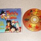 DRAGON BALL Z ORIGINAL USA TV OOP CD SOUNDTRACK BERRING