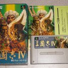 ROMANCE THREE KINGDOMS IV 4 SFC BOXED SUPER FAMICOM