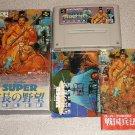 NOBUNAGA'S AMBITION COMPLETE SFC BOXED SUPER FAMICOM