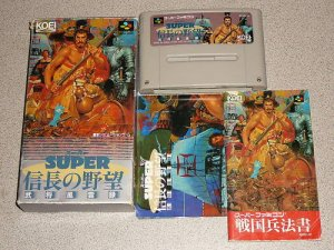 NOBUNAGA'S AMBITION COMPLETE SFC BOXED SUPER FAMICOM