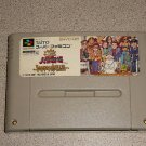 JIN SEI GEKI JAH TAITO GAME 93 SFC SUPER FAMICOM IMPORT