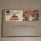 JIN SEI GEKI JAH TAITO GAME 93 SFC SUPER FAMICOM IMPORT