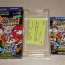 GHOULS'N GHOSTS BOX INSTRUCTIONS ONLY SUPER FAMICOM