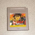 FIST OF THE NORTH STAR NINTENDO GAMEBOY SP COLOR IMPORT