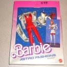 BARBIE ASTRO FASHIONS SPACE RACER BRAND NEW SEALED 1985