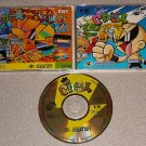 AIR ZONK CD DENJIN PC ENGINE SUPER CD JP SCD 100%