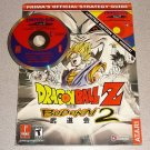 DRAGON BALL Z BUDOKAI 2 GAME & PRIMA STRATEGY GUIDE PS2