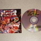 SUPER STREET FIGHTER II TURBO CAPCOM PC CD ROM WIN GAME