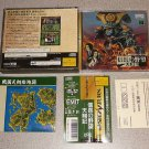 NOBUNAGA NO YABOUTENSHOUKI SEGA SATURN IMPORT MAP CASE