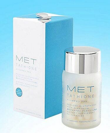 7bottles Met tathione with FREE SHIPPING