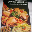 The Gourmet's Guide to Jewish cooking (Hardcover), 1973