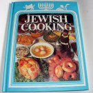 Jewish Cooking, (1979), Jewish Food, HC