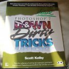 Photoshop 7 Down & Dirty Tricks,(2002 SC), Photoshop