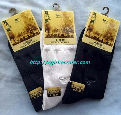NEW MENS SILK DRESS SOCKS & FREE GIFT