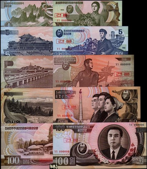 North Korea SPECIMEN Set 1 to 100 Won 1992/98 GEM UNC