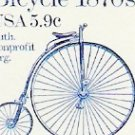 US Scott 1901 - Single - Bicycle 1870s - Mint Never Hinged - 5.9 cent