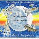 Scott #1919a - Block of 8 - Space Shuttle - Mint Never Hinged