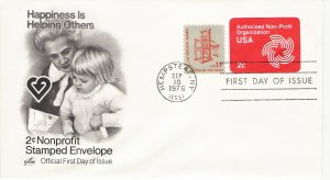 US Scott U577 - First Day Cover - 2c Authorized Non-Profit