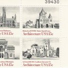 US Scott 1841a - Plate Block of 4 - American Architecture - Mint Never Hinged - 15 cent