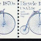 US Scott 1901 - Bicycle 1870s - Coil Strip of 4 - Plate No 3 - 5.9 cent - Mint Never Hinged