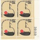 US Scott 1608 - Plate Block of 4 - Betty Lamp - Mint Never Hinged - 50 cent