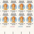 US Scott 1788 - Plate Block of 12 - Special Olympics 15 cent - Mint Never Hinged