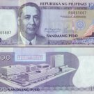 Philippines One Hundred 100 Pesos Banknote