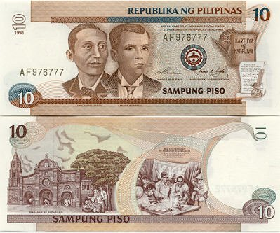 Philippines Ten 10 Pesos Banknote Two Faces