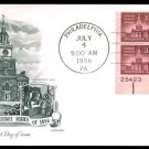 ARTMASTER - 1956 Independence Hall (#1044) FDC - PB UA
