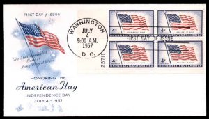 ART CRAFT - 1957 United States Flag (#1094) FDC - PB UA
