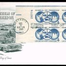 ARTMASTER - 1960 Wheels of Freedom (#1162) FDC - PB UA