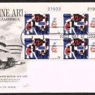 FLEETWOOD - 1964 Fine Arts (#1259) FDC - PB UA
