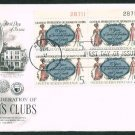 ART CRAFT - 1966 General Federation of Women&#39;s Clubs (#1316) FDC - PB UA