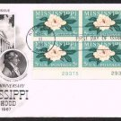 ART CRAFT - 1967 Mississippi Statehood Sesquicentennial (#1337) FDC - PB UA