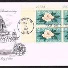 ARTMASTER - 1967 Mississippi Statehood Sesquicentennial (#1337) FDC - PB UA