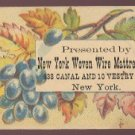 New York Woven Wire Mattress Co. VTC - Purple grapes