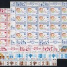 1979 INTERNATIONAL YEAR OF THE CHILD - 4 sheetlets - MNH