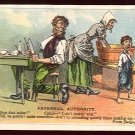 "Victorian Trade Card - Arbuckle Brothers Coffee Company - ""PATERNAL AUTHORITY"" (#20)"