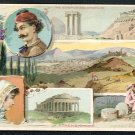 1891 Victorian Trade Card - Arbuckle Brothers Coffee Company - ATHENS, GREECE (#28)