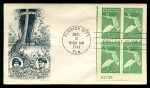 SMARTCRAFT - 1947 Everglades National Park (#952) FDC - PB UA