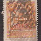 1886 Telegraph Stamp - 25¢ Baltimore & Ohio (Sc. #3T10)