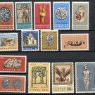 CYPRUS -1966 Antiquities Definitives (Sc. #278-91) - MNH Singles