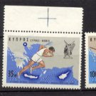 CYPRUS -1967 Nicosia Athletic Games (Sc. #300-02) - MNH Singles