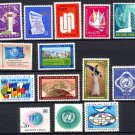 UNITED NATIONS (Geneva) -1969-70 First Definitives (Sc. #1-14) - MNH Set of 14 Singles