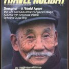 9/84 Travel-Holiday - SHANGHAI, ISTANBUL, NEWFOUNDLAND, ROANOKE, RHINELAND